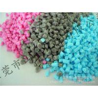 深圳TPR鞋底料厂家,环保,耐磨止滑,透明,本色,TPE原料颗粒