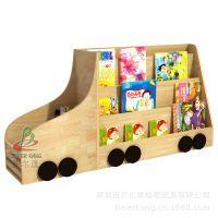 BEK39-Y134-1 贝尔康公司专业生产汽车卡通造型儿童书柜