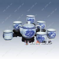 陶瓷茶具批发 高档陶瓷茶具套装批发