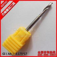 (单品)AA级3.175*17 单刃螺旋铣刀 亚克力 PVC水晶板亚克力