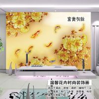 大型壁画电视背景墙壁纸3D中式客厅无纺布墙纸 无缝墙布一件代发