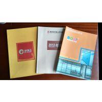 2015热评印刷厂|专业生产画册|书刊|杂志|印刷品纸类印刷|铜版纸印刷