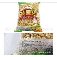 永明牌黄金豆奶油味玉米 膨化批发  整箱20斤/箱