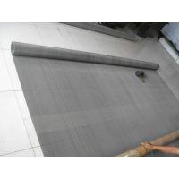 2米-6米宽幅不锈钢网