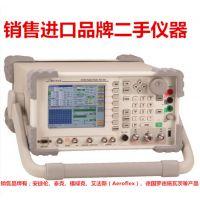 Aeroflex 2945B无线电综合测试仪 仪器高价回收
