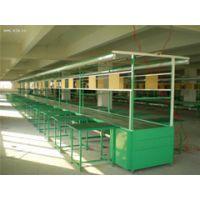 广州自动生产线 电子厂流水线 装配流水线 车间流水线 服装生产线 包装流水线
