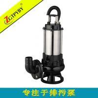 ZGTPYBY厂家直销液下不锈钢排污泵 WQ耐腐蚀潜水泵价格
