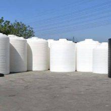 大型塑料装水桶,储存水箱哪里有卖