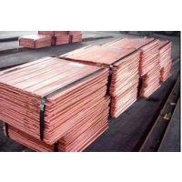 厂家低价销售上冶 1#电解铜 铜板 铜锭