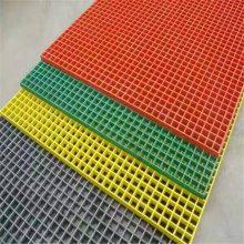 树脂钢格板 万泰玻璃钢钢格板 防滑踏板