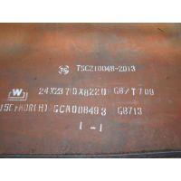 25CrMnSi合金钢板