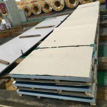【金聚进】特价供应不锈钢SUS304 2B板