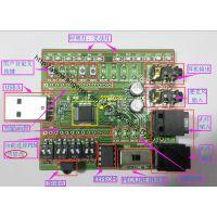 热销台湾鑫创SSS1629 USB 耳机|USB音箱话筒|Line-in控制器IC