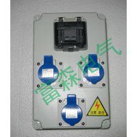 富森供应电源检修箱\\\\防水工业组合插座箱\\\\工业插头插座检修电源箱\\\\组合插座箱