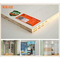 供应中国板材十大品牌福庆板材环保生态板之英国汉宫