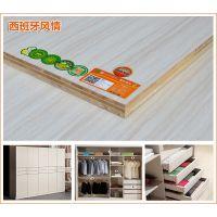 供应中国板材十大品牌福庆板材儿童房专用板环保生态板之西班牙风情