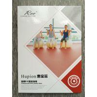 供应天逸龙Rcc惠宝芯南京常州无锡苏州pvc塑胶地板