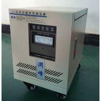 润峰电源报价 隔离变压器医用 隔离干式变压器20kva 380V转220V转200V