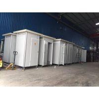移动厕所,环保公厕,厦门移动公厕厂家