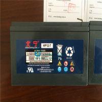 黔西南北宁蓄电池DFS12-200厂家