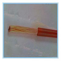 国霞牌BVR2.5mm电气设备用电缆