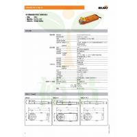 正品BELIMO搏力谋 CM24-T-L/CM24-T-R 电动开关型2Nm风阀执行器