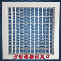 批发 方形双层格栅可调节出风口 700*200铝合金格栅出风口 物美价廉 仕强