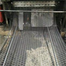 钢板网护栏 喷塑钢板网 脚踏网片