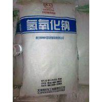 现货供应烧碱 天工烧碱厂家 工业级氢氧化钠价格