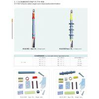 供应8.7/15KV硅橡胶单芯冷缩终端 NYL-15/1.2 浙江永固电缆附件有限公司