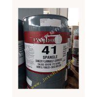 美国瑞宝raybo 41漂浮型铝粉定向剂,漂浮型定向剂,铝粉定向剂