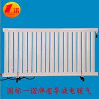 一诺牌电取暖器节能50%的超导液电暖气一次加入永久使用散热器批发代理