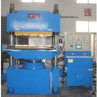 江苏拓威供应500T大台面立式硫化成型机