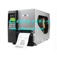 TTP-2410M Pro升级版打印机 TSC TTP-2410MU条码打印机