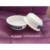 360克一次性彩印食品包装碗 汤碗 粥碗