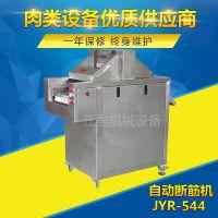 正盈机械牛肉加工生产线:全自动松肉断筋机价格,嫩化松肉机,锤肉机直销多少钱一台