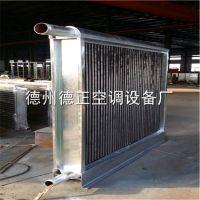 德正SRZ散热器 SRL空气加热器 钢管绕钢片铝片散热器 钢铝复合