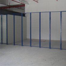 苏州仓库围栏定制 车间隔离栅价格 浸塑铁丝网