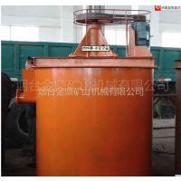供应生产矿山用高效、提升、药用、普通搅拌槽 烟台金鼎机械