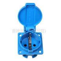 供应德式防水插座