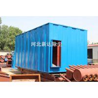 PPC32-2气箱脉冲袋式除尘器运转可靠延长使用寿命