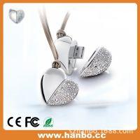 【水晶心形usb】新款钻石水晶心形U盘 金属珠宝项链手链优盘 足量