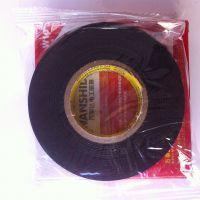 厂家直销万事达PVC  10#高压橡胶自粘带 电线 电缆绝缘保护