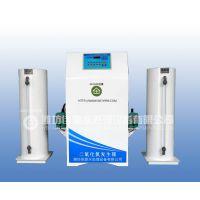 二氧化氯发生器价格小型污水处理设备