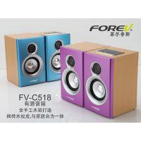 FV-C518笔记本插卡小音箱 电脑多媒体迷你音箱 USB低音炮音响