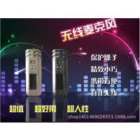 新在线无线麦克风 教学扩音器耳麦话筒 导游手持式FM调频话筒