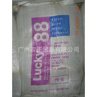新西兰LUCKY88鱼粉、白鱼粉、进口鱼粉、优质白鱼粉