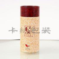 北京纸罐厂 茶叶罐 茶叶筒 茶罐 茶筒 北京纸筒厂 茶叶纸罐 卡纳纸罐厂家 北京纸筒纸罐厂 北京纸罐