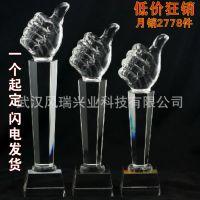 【厂家直供】水晶颁奖礼品 大拇指水晶奖杯 定制定做 免费刻字