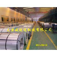 【辽宁厂家直销】镀锌带钢、带钢、规格齐现货  镀锌带钢 dx51d